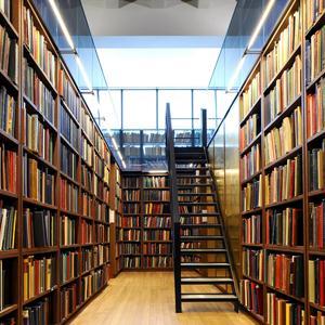 Библиотеки Зилаира