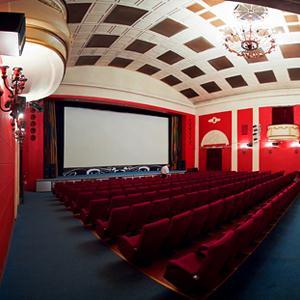 Кинотеатры Зилаира