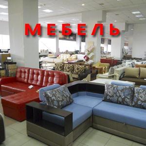 Магазины мебели Зилаира