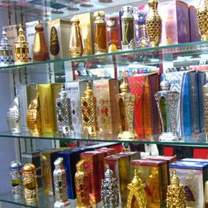 Парфюмерные магазины Зилаира