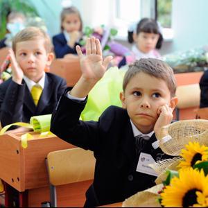 Школы Зилаира