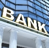 Банки в Зилаире