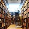 Библиотеки в Зилаире