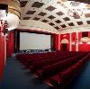 Кинотеатры в Зилаире