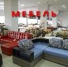 Магазины мебели в Зилаире