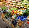 Магазины продуктов в Зилаире