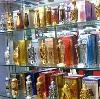 Парфюмерные магазины в Зилаире