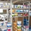 Строительные магазины в Зилаире