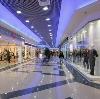 Торговые центры в Зилаире