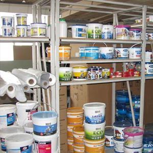 Строительные магазины Зилаира