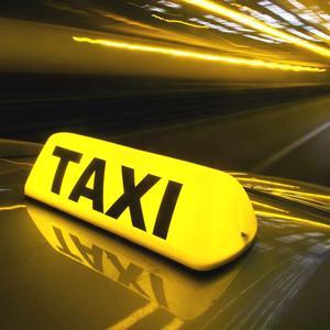 Такси Зилаира